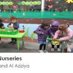 Juniors Nursery
