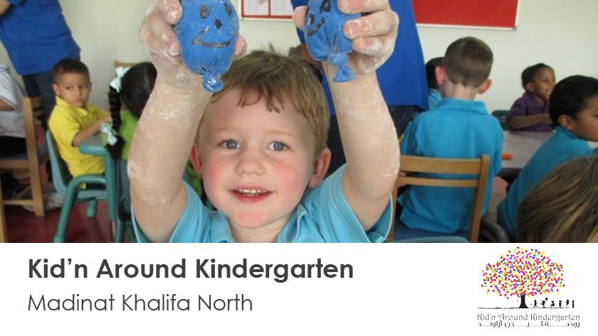 Kid'n Around Kindergarten