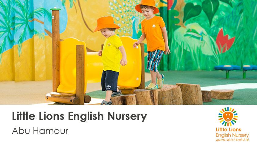 Little Lions English Nursery