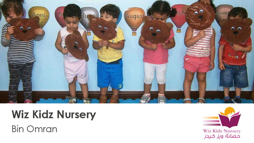 Wiz Kidz Nursery